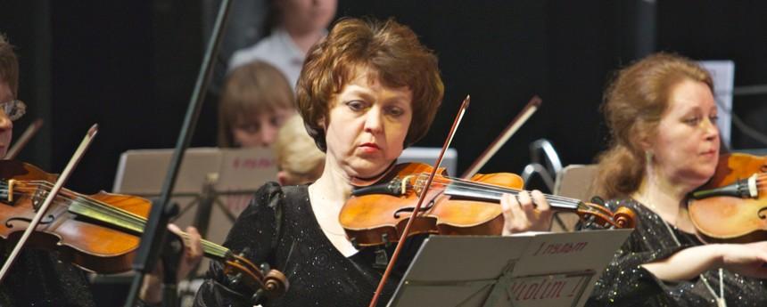 Лидия Седойкина – Орловский губернаторский симфонический оркестр