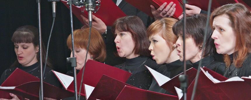 Орловский губернаторский камерный хор «ЛИК»