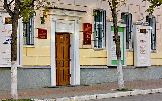 Здание Орловской государсвенной филармонии