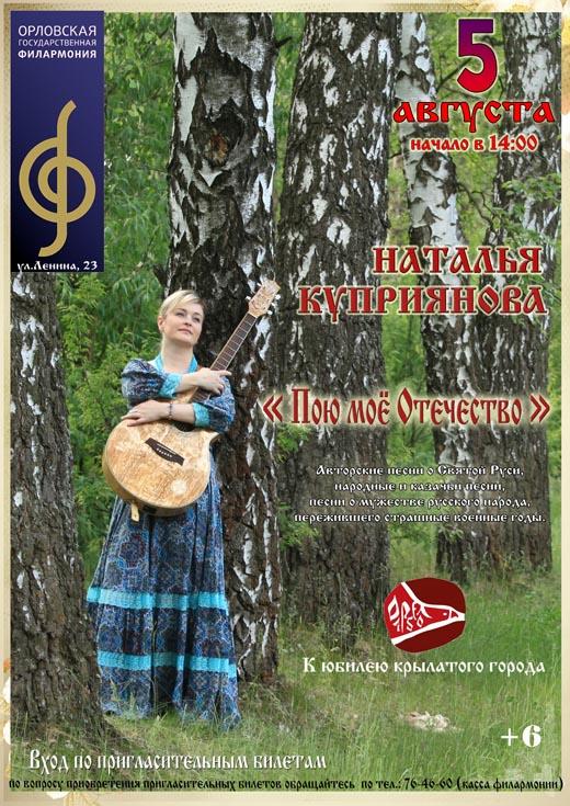 Kupriyanova_20160805