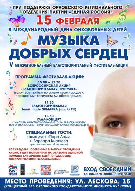 20170215_kuprijyanova_mds