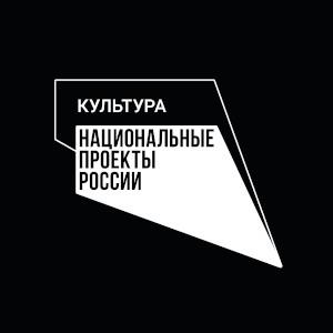Баннер национального проекта КУЛЬТУРА